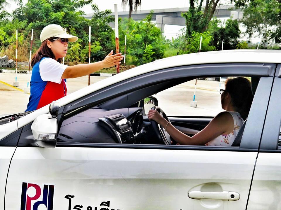 สอนขับรถ