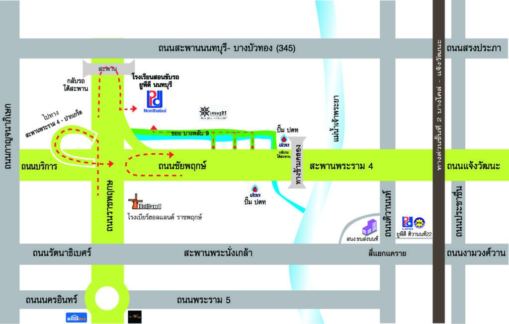 แผนที่ โรงเรียนสอนขับรถ ยูพีดี นนทบุรี