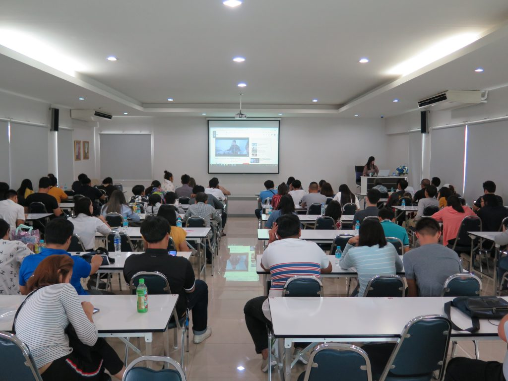 Driving license training