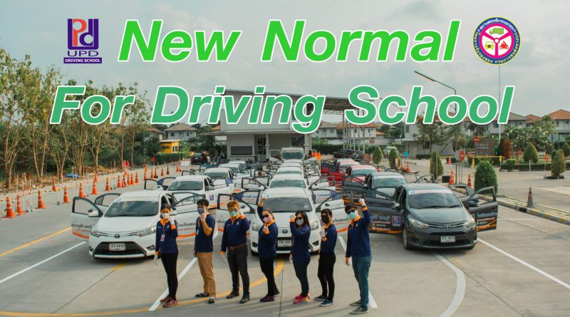 New Normal for Driving School